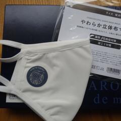 アロマdeマスク | AROMA de mask(アロマグッズ)を使ったクチコミ「「アロマ de マスク」モニターキャンペ…」