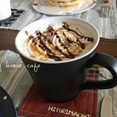 コーヒー/カフェ/おうちカフェ/グルメ/フード/スイーツ/... おうちカフェ キャラメルチョコホイップラ…
