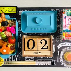 昼食/自分弁当/glicoちょこっとプッチンプリン.../シルク/Francfranc/BRUNO弁当箱/...               7/2(火)…