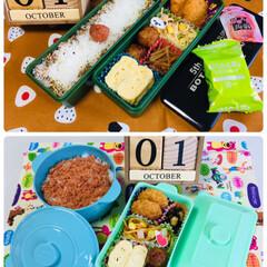 ◆オリヒロ ぷるんと蒟蒻ゼリーパウチ ピーチ 20g×6個(ダイエットお菓子)を使ったクチコミ「          10/1(火) 主人…」(1枚目)