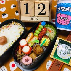 はっぱのピック 10本入/ トルネ(弁当箱)を使ったクチコミ「             7/12(金)…」(1枚目)