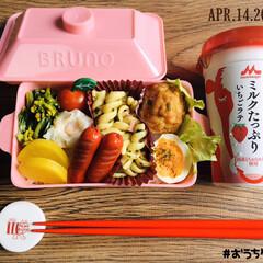 ランチョンマット/フォロー大歓迎/至福の時間/おうちカフェ/おうちごはん/morinagaミルクたっぷり い.../...       4/14(火) 自分弁当🍱 …