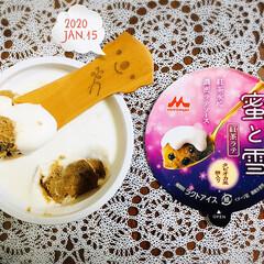 至福の時間/アイス/蜜と雪 紅茶ラテ/MORINAGA/キャンドゥ/ダイソー/...  🛀お風呂上がりにmorinaga蜜と雪…