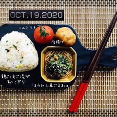 フォロー大歓迎/リミとも部/暮らし/食欲の秋/至福の時間/ランチョンマット/...  10/19(月) 昼食 *鶏たまごおに…