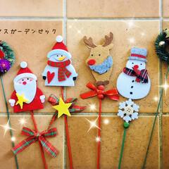 フォロー大歓迎/リミとも部/暮らし/100均/クリスマスガーデンピック/ガーデン雑貨/...  クリスマスガーデンピック🎅🦌⛄️🎄