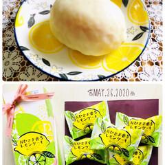 フォロー大歓迎/DAISO/焼菓子/おやつ/頂きもの/おひさま香るレモンケーキ瀬戸内レモン/...       2020.5.26(火) 🕒…