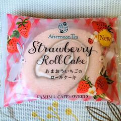 至福の時間/あまおういちごのロールケーキ/FAMIMA CAFE&SWEETS/afternoon tea/おやつ/おすすめアイテム      2020.3.23(月) 🕒お…