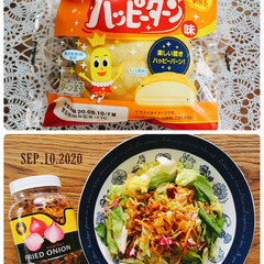 フォロー大歓迎/至福の時間/キッチン雑貨/サラダ/フライドオニオン/パン/...        9/10(木) 🏠おうちラ…