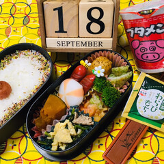 永谷園 ひとくち和菓子 抹茶わらびもち(お菓子、ホットケーキミックス)を使ったクチコミ「             9/18(水)…」