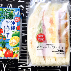 KAGOME野菜生活100季節限定.../フォロー大歓迎/サンシェード/カインズ/暮らし/昼食/...       8/10(月) 🏡おうちラン…