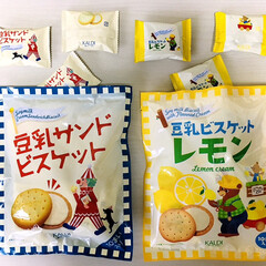 フォロー大歓迎/おやつ/豆乳ビスケットレモン/豆乳サンドビスケット/kaldi/カルディ        ☆KALDI☆ ・豆乳サン…