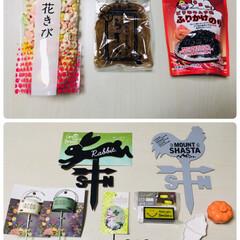 ヘミロ ふりかけのり ピリ辛キムチ味 20g(その他海苔)を使ったクチコミ「          昨日買った物   ☆…」(1枚目)