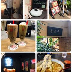原宿/suzu café/Flying Tiger/niko  and…/春水堂/ランチ/...                    2…(3枚目)
