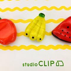 フォロー大歓迎/暮らし/STUDIO CLIP/箸置き/キッチン雑貨/キッチンツール/...  夏らしいガラスの箸置き🍎🍌🍉studi…