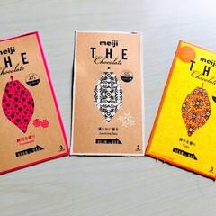 応募/Meiji THE chocolate/チョコレート/フォロー大歓迎   Meiji THE chocolat…(2枚目)