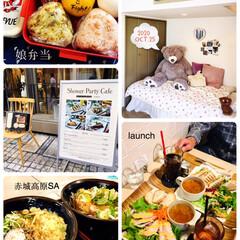 フォロー大歓迎/リミとも部/Shower Party Cafe/夕食/赤城高原SA/ランチ/...        2020.10.25(日)…