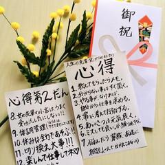息子夫婦/御祝/フォロー大歓迎/春の一枚   息子夫婦が娘に卒業・就職祝を届けに来…
