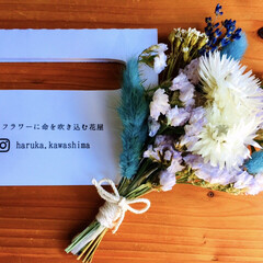 ロスフラワーに命を吹き込む花屋/ドライフラワー/フォロー大歓迎/LIMIA/令和元年フォト投稿キャンペーン       昨日 娘から届いた母の日のプ…