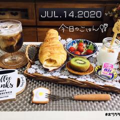 10個 カルビー フルグラ 糖質オフ 150g 賞味期限2020.07.09(シリアル)を使ったクチコミ「        7/14(火) 朝食  …」
