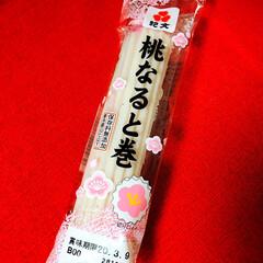 日清食品 チキンラーメンMini 10685 3食パック 1セット(インスタントラーメン)を使ったクチコミ「      2/28(金) 主人弁当🍱 …」(2枚目)