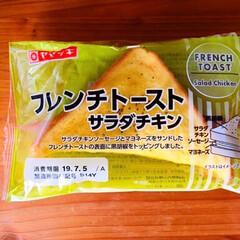 kiri キリ クリームチーズ 6ピース 108g(チーズ)を使ったクチコミ「               7/5(金…」(2枚目)