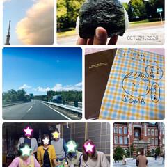 フォロー大歓迎/リミとも部/onigiriAction/おにぎりアクション2020/スカイツリー/風景/...        2020.10.24(土)…