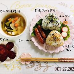 リミとも部/暮らし/フォロー大歓迎/至福の時間/halloween/ハロウィン/...  10/27(火) 昼食 *青菜おにぎり…