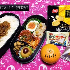 フォロー大歓迎/キッチン雑貨/ランチョンマット/まいたけスープ/おやつ/亀田製菓 通のとうもろこし/...       11/11(水) 主人弁当🍱…