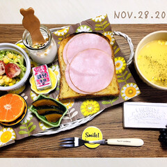 フォロー大歓迎/ランチョンマット/Francfranc/100均/至福の時間/リミとも部/...        11/28(土) 朝食 お…(1枚目)