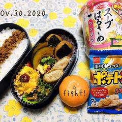 キッチン雑貨/フォロー大歓迎/リミとも部/暮らし/おやつ/みかん/...        11/30(月) 主人弁当…