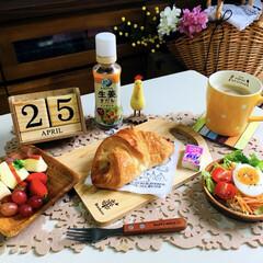 生姜とすだちドレッシング/フード/朝食/3coins/春のフォト投稿キャンペーン/ありがとう平成/...           4/25(木) 朝食…