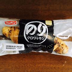 ネスカフェ エクセラ ふわラテ キャラメル 20P×2箱 | ネスカフェ(インスタントコーヒー)を使ったクチコミ「       1/24(金) 朝食  フ…」(2枚目)