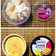 至福の時間/フォロー大歓迎/かき氷/かき氷の日/アイスクリーム/氷菓/...        2020.7.25(土) …
