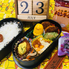 ◆オリヒロ ぷるんと蒟蒻ゼリーパウチ グレープ 20g×6個(ダイエットお菓子)を使ったクチコミ「            7/23(火) …」