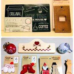 クリスマス雑貨/ワッツ/次のコンテストはコレだ!/キャンドゥ/100均/キッチン雑貨/...     2019.11.18(月)   …
