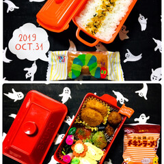 日清食品 チキンラーメンMini 10685 3食パック 1セット(インスタントラーメン)を使ったクチコミ「    10/31(木) 主人弁当🍱  …」