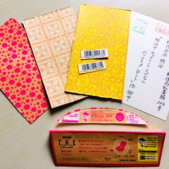 応募/Meiji THE chocolate/チョコレート/フォロー大歓迎   Meiji THE chocolat…(1枚目)