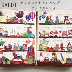フォロー大歓迎/リミとも部/チョコレート/Xmas/クリスマス/チョコカレンダー/...    KALDI ⭐️クリスマストイショ…
