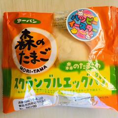 イースター/フード/ミキハウス/SaIut!/ナチュラルキッチン/朝食/...          4/20(土) 朝食 …(2枚目)