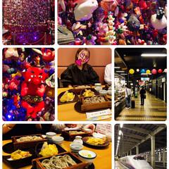 娘/新幹線とき/フォロー大歓迎/リミとも部/夕食/へぎそば/...        2020.10.4(日) …