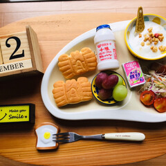 三立製菓かにぱんミニサイズ/Q.B.Bチーズ鉄分/日清ヨーク十勝のむヨーグルトブルーベリー/カルビーフルグラ糖質オフ/シルク/3coins/...                  9/1…