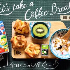 10個 カルビー フルグラ 糖質オフ 150g 賞味期限2020.07.09(シリアル)を使ったクチコミ「        7/11(土) 朝食  …」