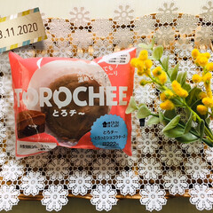 フォロー大歓迎/ナチュラルキッチン/おやつ/スイーツ/とろチ〜/Uchi Caféとろチ〜とろっと.../...       2020.2.11(火) 🕒…(1枚目)