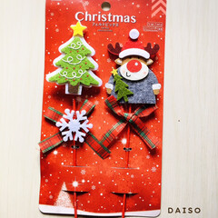 フォロー大歓迎/リミとも部/暮らし/Christmasフェルトピック/100均/ガーデン雑貨/...    DAISO ☆Christmasフ…