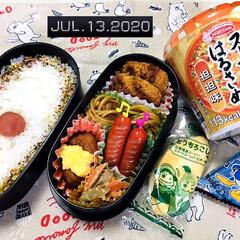 フォロー大歓迎/morinagaパックンチョ/栗山米菓ばかうけ とうもろこし味/エースコック スープはるさめ坦坦味/花ちりめん/味梅/...        7/13(月) 主人弁当🍱…