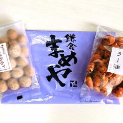 鎌倉土産/香りとコクのミルクティー/豆の彩ラー油/お土産/鎌倉まめや/フォロー大歓迎   鎌倉まめや豆の彩ラー油は主人に🙎🏻…
