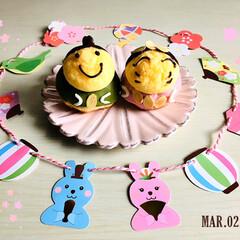 ナチュラルキッチン/お内裏様とお雛様パン/朝食/パン/ひな祭り/ピンク/...       2020.3.3(火)   …