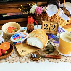 フード/kiriクリーミースプレッド/3coins/朝食/春のフォト投稿キャンペーン/ありがとう平成/...            4/22(月) 朝…