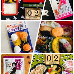 ◆オリヒロ ぷるんと蒟蒻ゼリー パウチ キウイ 20gx6個(ダイエットお菓子)を使ったクチコミ「        10/2(水) 主人弁当…」