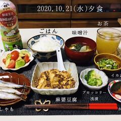 フォロー大歓迎/ランチョンマット/100均/リミとも部/暮らし/食欲の秋/...        10/21(水) 夕食  …